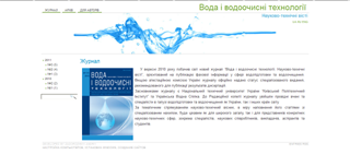 Water and water purification technologies. Scientific and technical news